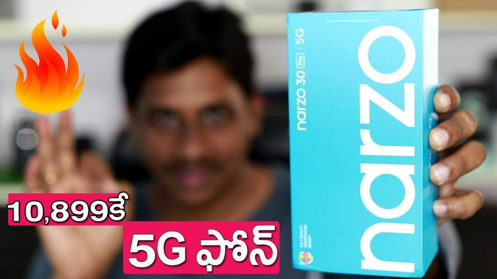 Realme narzo 30 Pro 5G Unboxing & Overview How to own this 5G phone for just Rs.10,899 Science & Technology